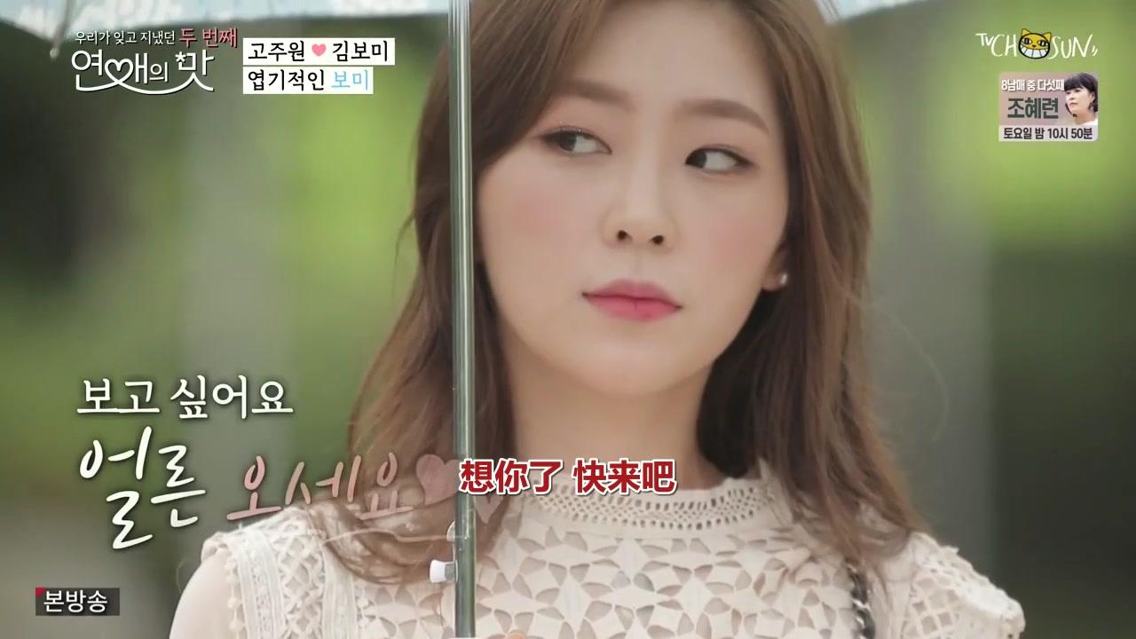 韓_娛樂園的微博_微博