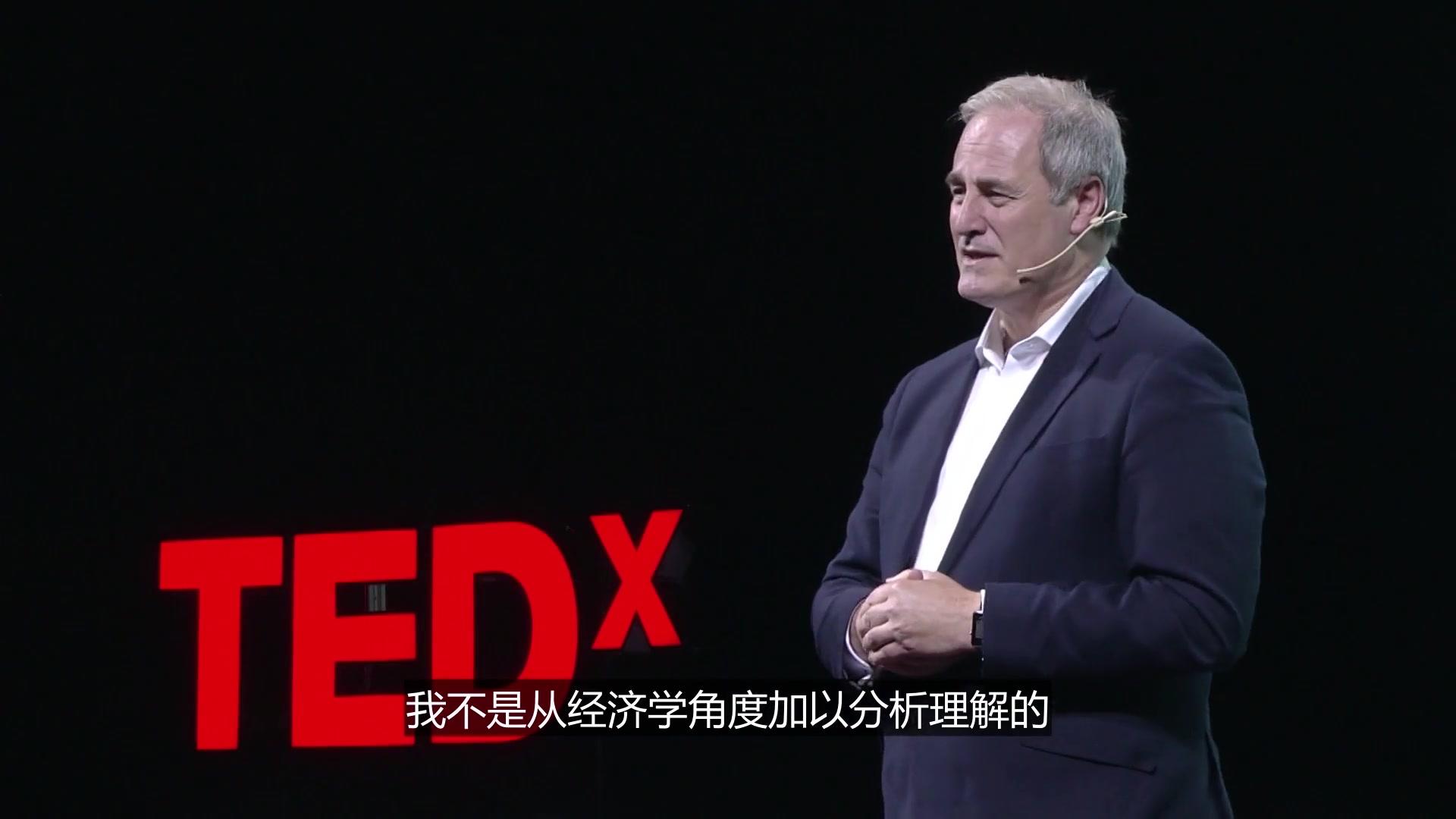 【TED演講】麥克·貝茨:我難忘的一次中國行 下載(AV15579442)---看嗶哩嗶哩-bilibili日報 視頻下載