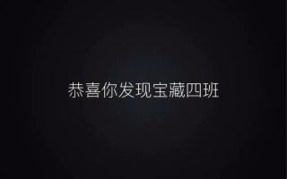 江苏省常熟中学高二四班运动会——千万不要点进来啊啊啊啊啊!!