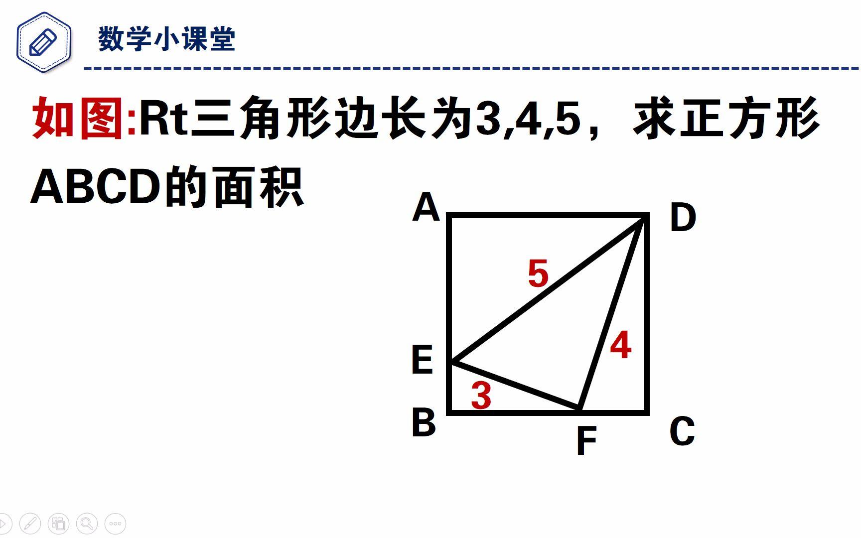 すべてのカタログ: ロイヤリティフリー 直角 三角形 3 4 5