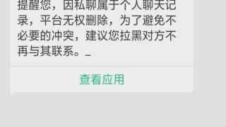 事件持续更新中,咸鱼投诉已受理,请大家遇到骗子请小心