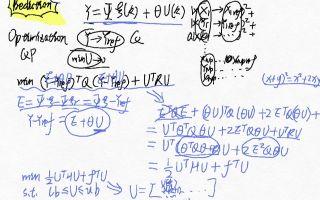 【控制】模型预测控制 MPC 05 控制律 优化 二次规划