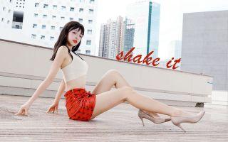 【徐珺大哥】shake it-SISTAR❤嗨起来吧!!