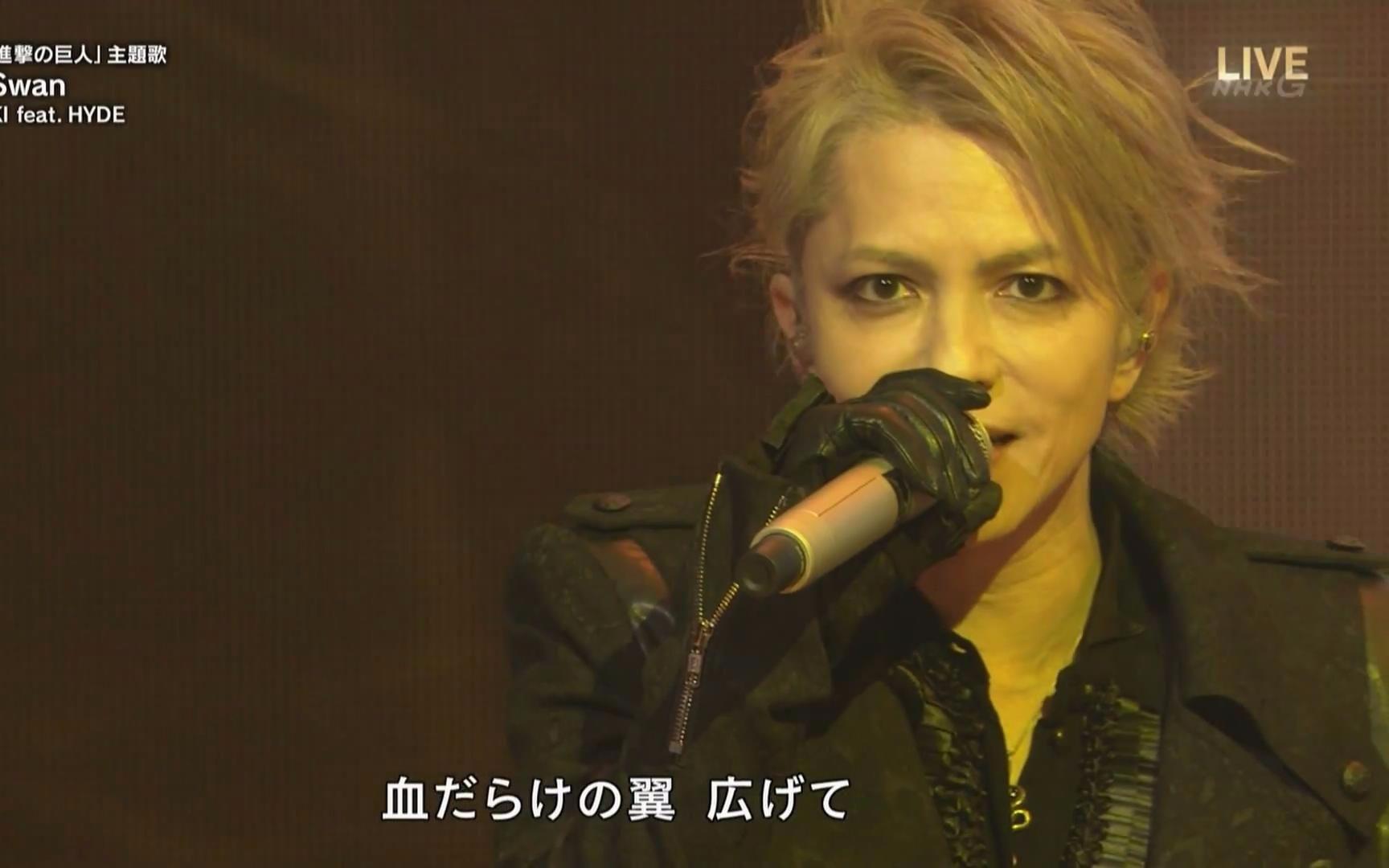 【HYDE】Red Swan(第69回NHK紅白歌合戦)_嗶哩嗶哩 (゜-゜)つロ 干杯~-bilibili