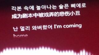 【BIGBANG】【翻唱】震惊!我从未听过如此动听的loser!
