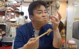韩国美食家白钟元品尝各种中国美食的视频合辑,最全完整版