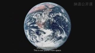 【TEDx】抬头看一看平时忽视的变化(中英字幕)