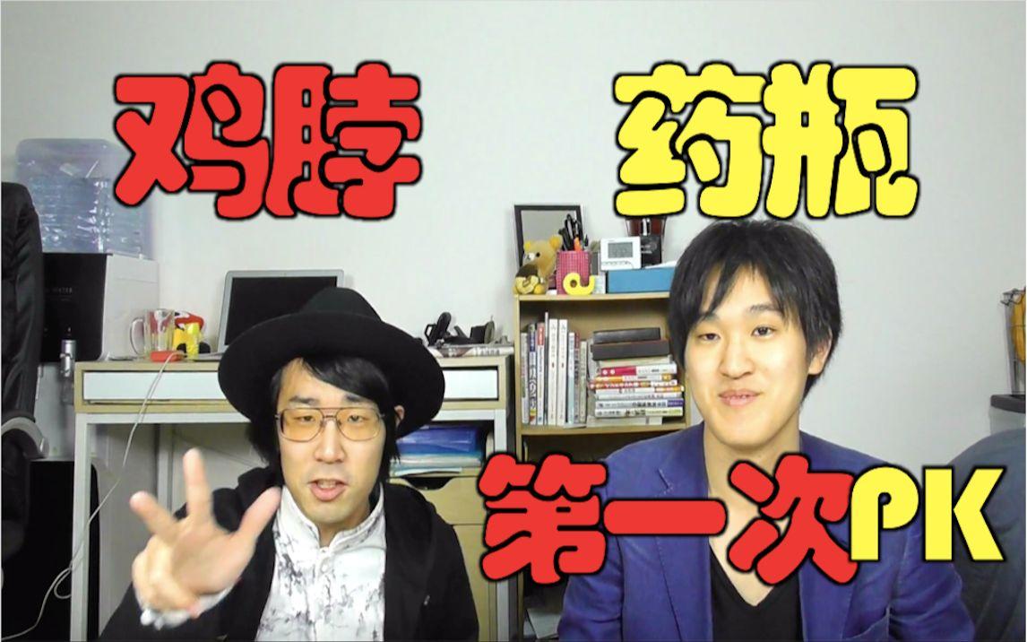 【山下智博】采訪在中國最有名的日本up主~如何在網絡上成功?~_嗶哩嗶哩 (゜-゜)つロ 干杯~-bilibili