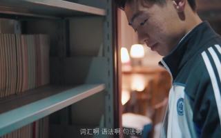 【思界】01 | 青青依原服务队