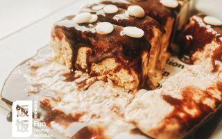 超适合夏天的巧克力冰淇淋蛋糕!