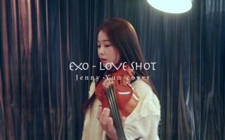 【小提琴】《EXO-LOVE SHOT》cover by Jenny yun