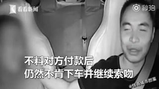最近两个月里中国各地的迷惑新闻合集,里面个个都是人才,一个比一个更迷惑