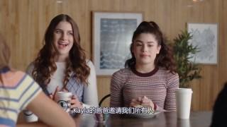 【Chicken Girls】第四季大结局第十一集(下)Sincerely,Rhyme