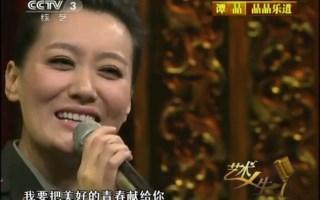 谭晶示范跨界唱法 掌声不断 民美通先驱者 大魔王早年现场 回家+花儿为什么这样红+我爱你中国