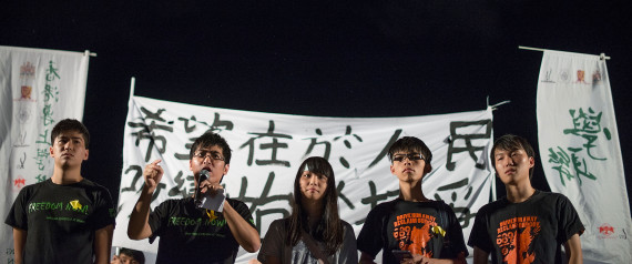 HONG KONG SCHOLARISM FEDERATION OF STUDENTS