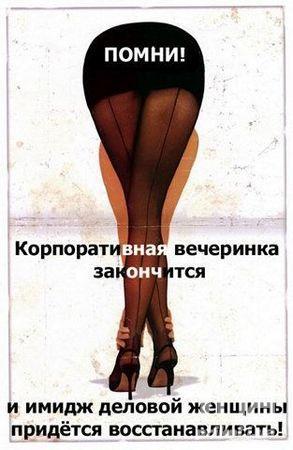 Картинки, каждый день новые прикольные картинки - I.UA