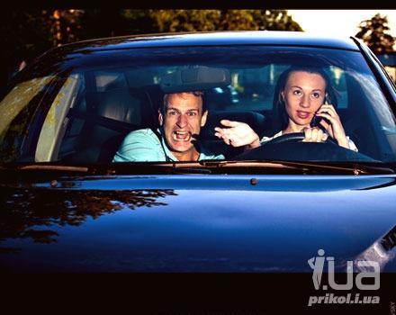 Птичка моя! Будь повнимательнее за рулём!, машина, мужчина ...