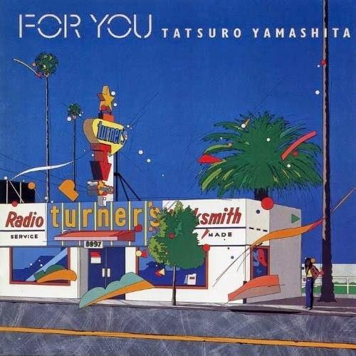 You Are My Love Lyrics Tsubasa