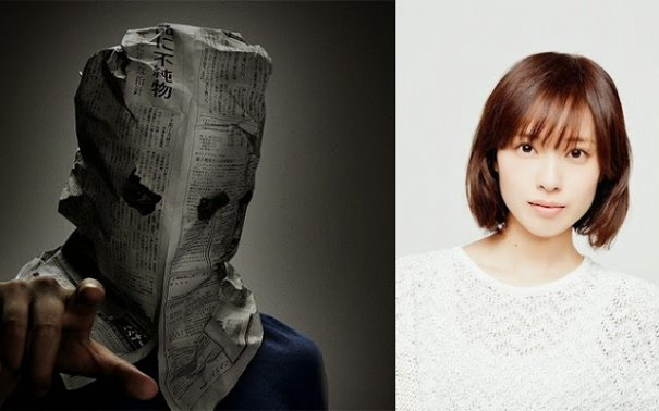 Toma Ikuta Erika Toda To Star In Upcoming Live Action Film Yokokuhan Jpopasia