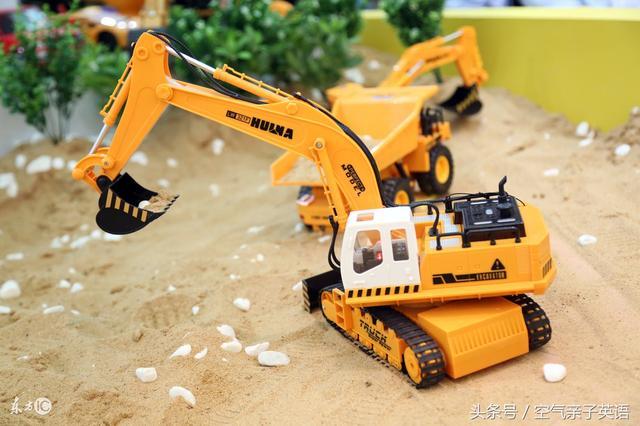 「親子英語」挖土機用英文怎麼說?推土機呢?教孩子認識工程車輛 - 每日頭條
