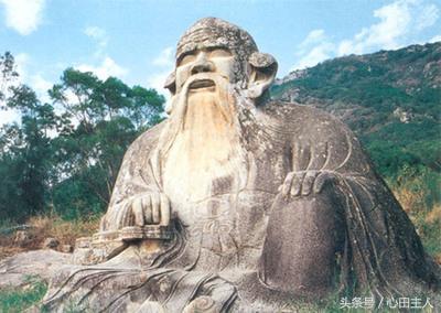 神仙傳——老子 - 每日頭條
