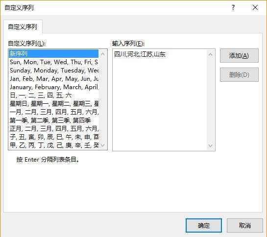 Excel的三個排序功能你會幾個?最後一個你可能從來沒用過 - 每日頭條