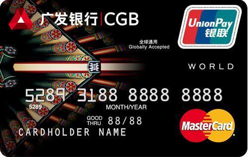 科普 No.20 詳解信用卡等級,別就只知道金卡和白金卡 - 每日頭條