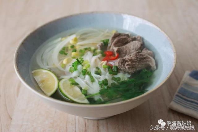 越南河粉的家常做法,看似清淡其實味濃,夏天吃它就是爽! - 每日頭條