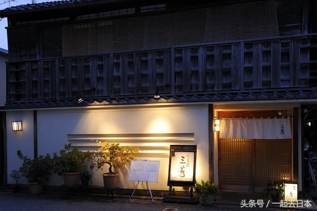 京都懷石料理推薦 - 每日頭條