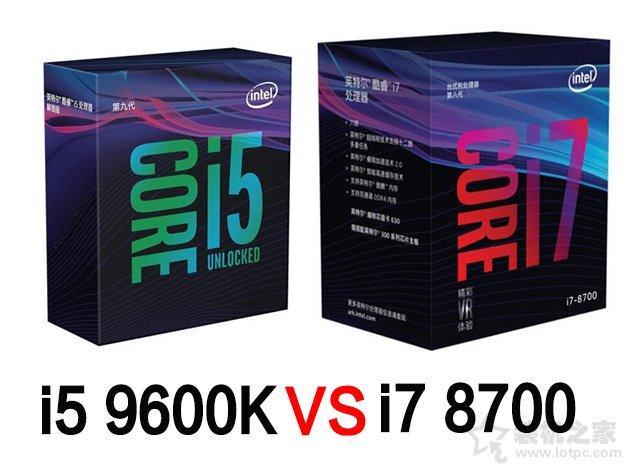 i5 9600k和i7 8700哪個好?怎麼選擇?i7-8700和i5-9600k區別對比 - 每日頭條