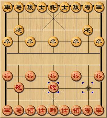 象棋當頭炮開局與飛相局開局有什麼不同? - 每日頭條