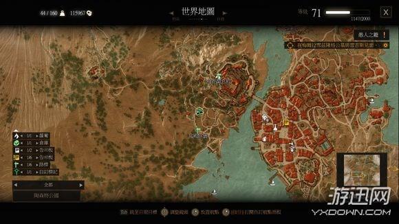 《巫師3》血與酒全支線任務及魔力之所位置圖文攻略 - 每日頭條