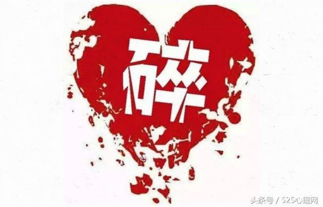 心碎綜合癥:「心碎」居然也是一種病 - 每日頭條