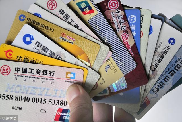 銀行卡長期不使用有什麼後果,好多人不知道,虧死了 - 每日頭條