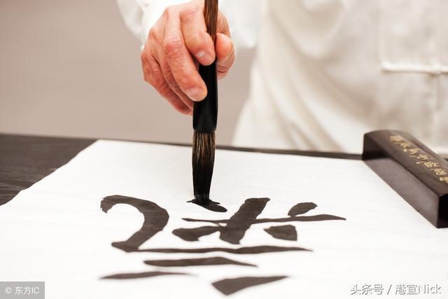 怎麼申請中國的商標? - 每日頭條