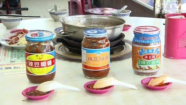 岡山豆瓣醬哪家最好吃?市面買不到「梁王牌」...鄉民推爆 - 每日頭條