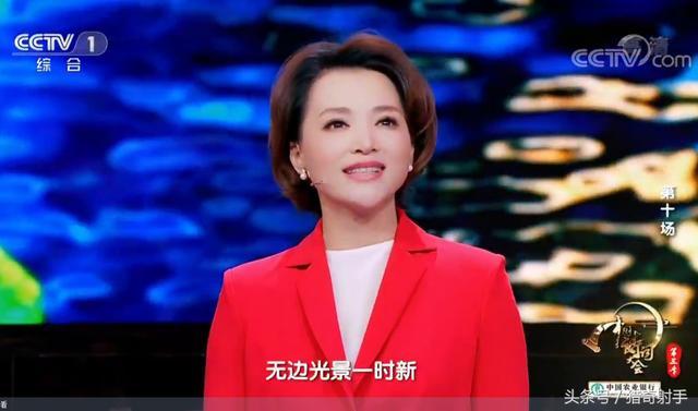 中國詩詞大會第三季收官,厲害了我的中華魂。 - 每日頭條
