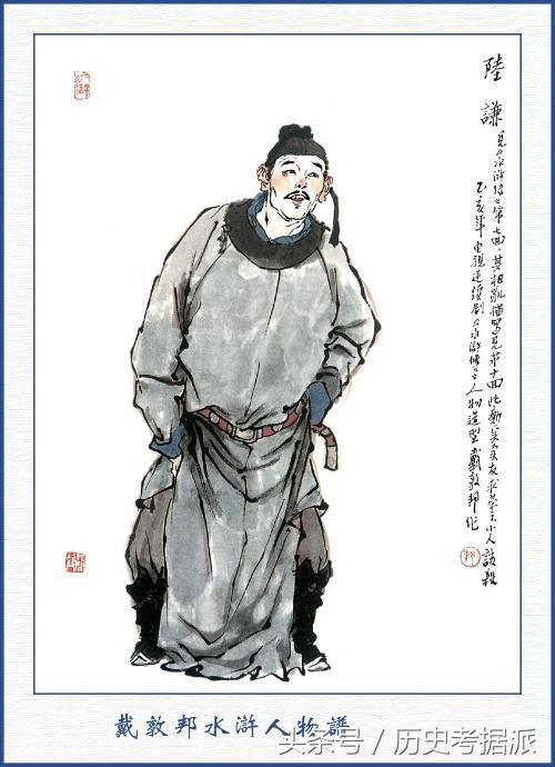 別開口,張口就說錯——中國古代官職的正確讀音 - 每日頭條