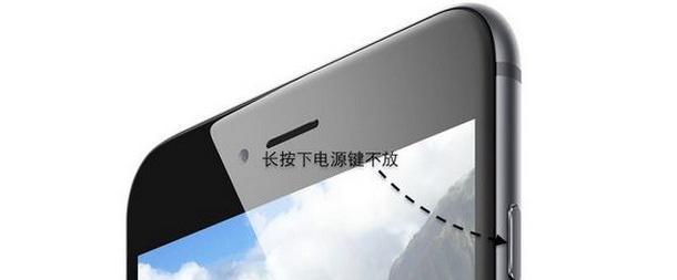 iphone 6/6plus死機黑屏怎麼辦?小編告訴你更好的辦法 - 每日頭條