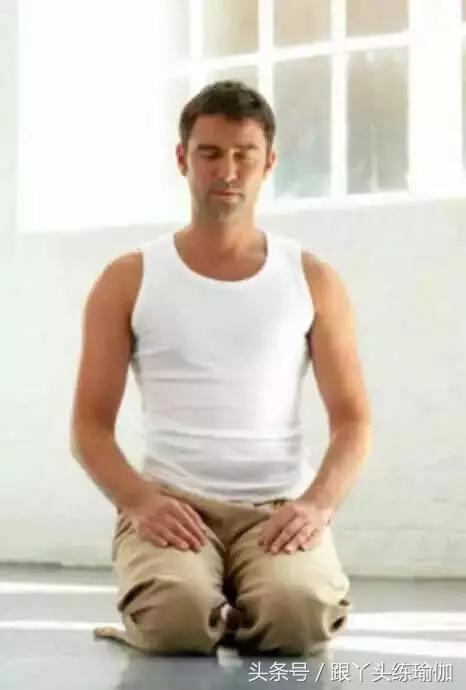 瑜伽金剛坐有什麼好處 - 每日頭條