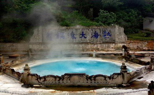騰衝旅遊攻略:2018春節騰衝旅遊景點及玩法 - 每日頭條