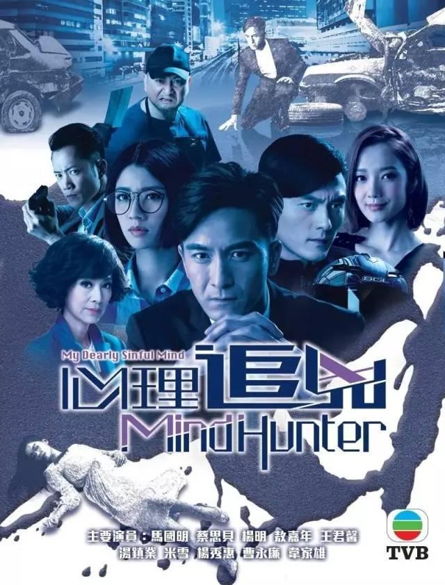 TVB今年的「最良心劇」里,竟沒有一個正常人! - 每日頭條