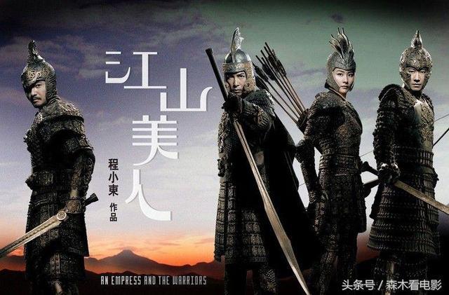 37部古代戰爭電影精選,越往後越經典! - 每日頭條