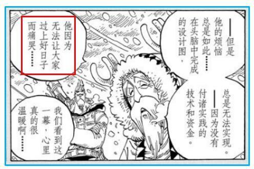 「月落」海賊王908話分析:無法確定暴君熊是先當國王還是革命軍 - 每日頭條