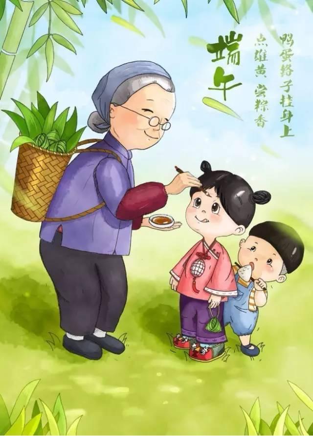 1011端午:萬水千山「粽」是情 - 每日頭條