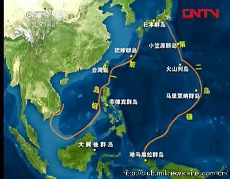 第一島鏈的位置與地理特徵 - 每日頭條