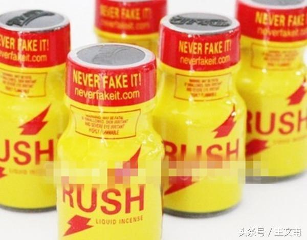 rush是毒品嗎?為何這麼多人對它上癮? - 每日頭條