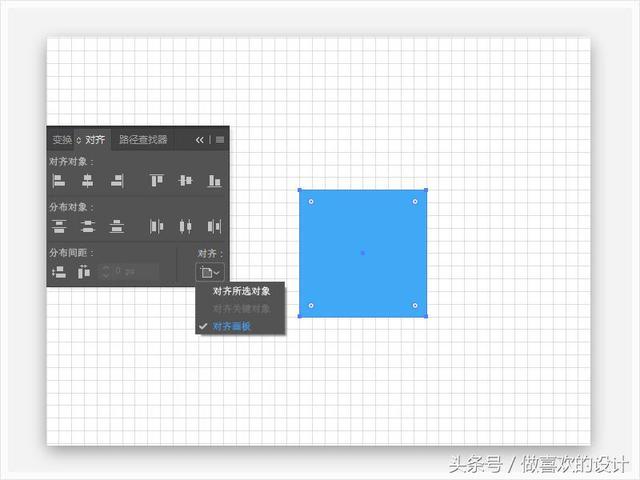 AI製作立體字母塊文字效果 - 每日頭條