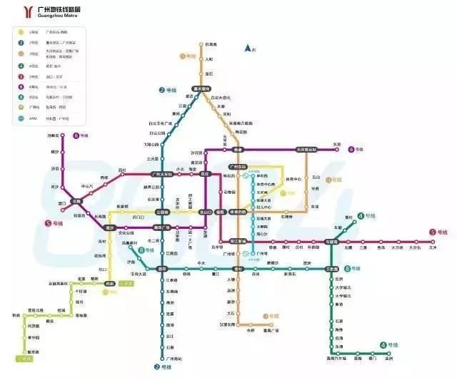 收藏 | 《2016廣州地鐵沿線景點百科全書》來也 - 每日頭條