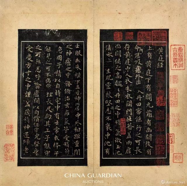 雅昌專稿丨這一次,中國嘉德拍賣接棒上演安思遠與「黑老虎」的傳奇故事 - 每日頭條